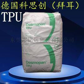 注塑级TPU 3070A 填充剂纤维 耐磨聚氨酯