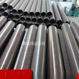 鴻金薄壁軸承鋼管203*6 小口徑軸承鋼管生產廠家