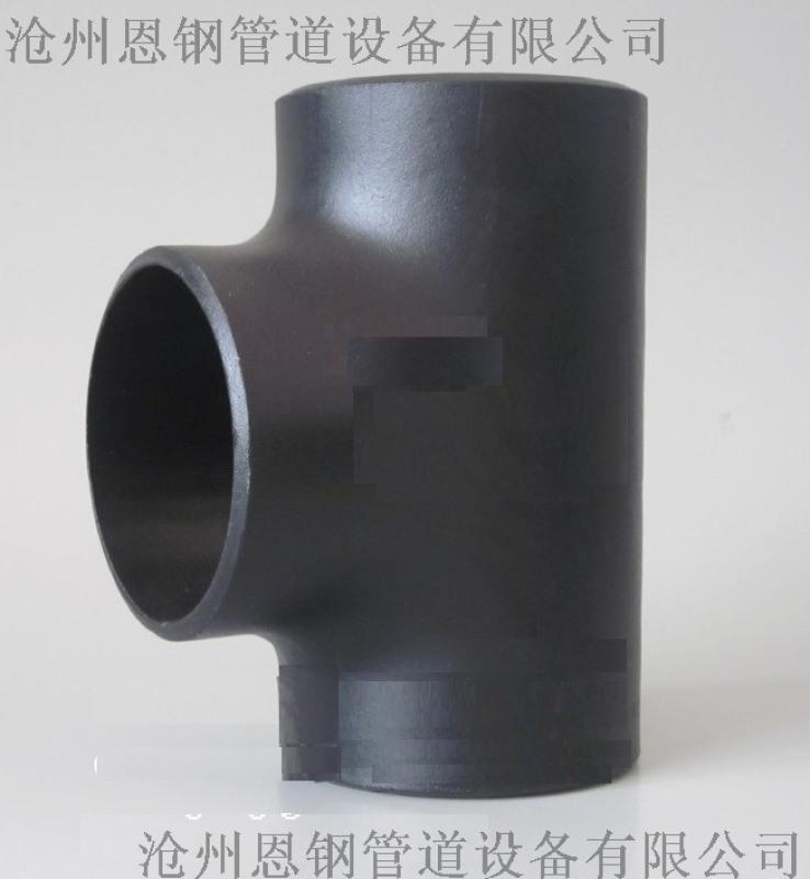 P11合金高压管件沧州恩钢现货