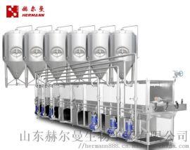 山东赫尔曼生物工程  酱油设备醋设备 发酵灌装设备
