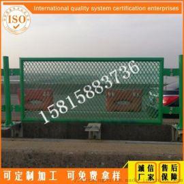 金属扩张围栏定做 清远高速隔离防眩网生产厂家