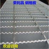 成都镀锌钢格栅板,重载钢格板,钢格栅板沟盖板厂家