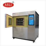 冷热冲击试验箱GJB150 标 冷热冲击试验机厂家