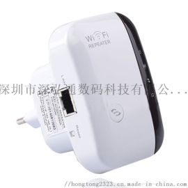 无线网络中继器wifi信号放大器