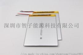 10.1寸平板聚合物软包电池 5000mAh