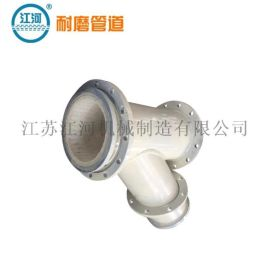 复合管,专业耐磨陶瓷复合管生产厂家,江河