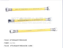 304不锈钢燃气管不锈钢燃气管 鑫琦不锈钢燃气管