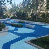 供應山東城市景觀地坪材料--彩色透水混凝土施工
