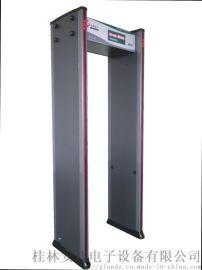 A810安检门高灵敏度 安检门生产厂家