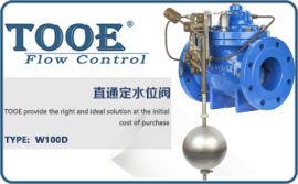 进口定水位阀 美国图尔TOOE液压水位控制阀