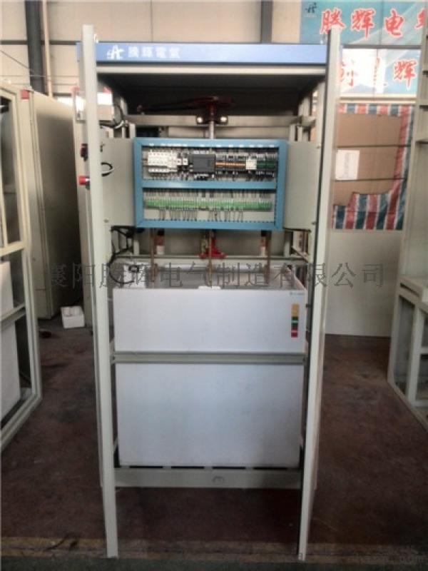 TRQ绕线式高压液阻起动柜产品讲解
