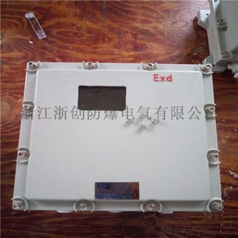 铝合金防爆仪表接线箱