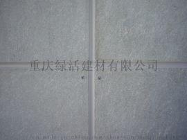 外墙板 装饰水泥板 美岩水泥板 木丝水泥板
