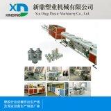 江蘇廠家直銷PVC16-63 一齣二管材生產線