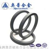 湖南株洲硬質合金YG8圓環 鎢鋼環 軋輥環