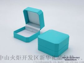 高档塑胶充皮纸首饰盒