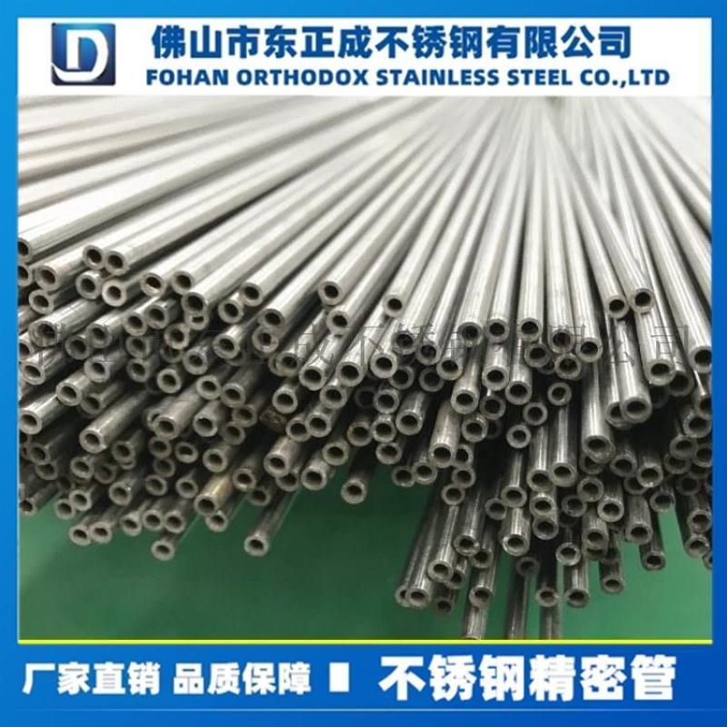 上海不锈钢毛细管,304不锈钢毛细管
