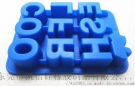 创意硅胶模具DIY烘焙字母蛋糕模
