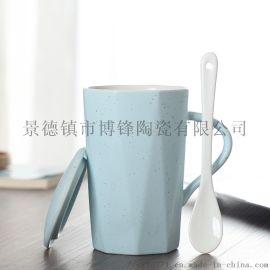 北欧风陶瓷杯 满天星陶瓷随手杯马克杯礼品杯定制