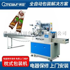 厂家推荐托盒马铃薯片枕式包装机全自动托盒蛋卷包装机