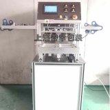 上海工廠直銷充氣保鮮封口機
