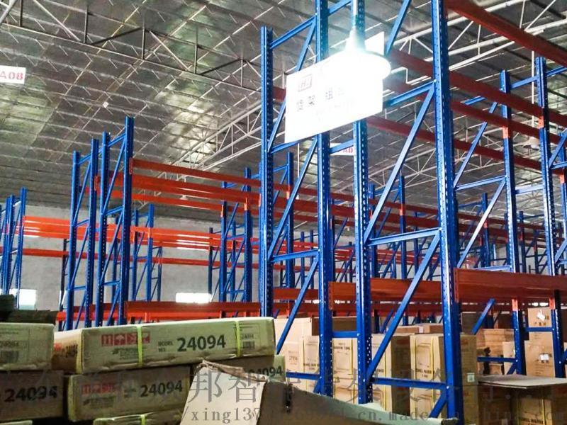 江門工廠重型貨架大型倉庫貨架倉儲托盤架橫樑式置物架