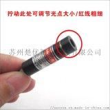 楚优12*32mm红光圆点定位灯 可定制