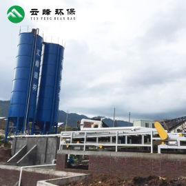 云峰环保 带式压滤机 盾构污泥压泥设备