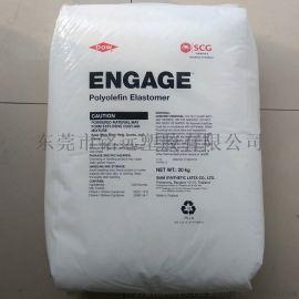 POE 美国埃克森 8203 弹性体塑料