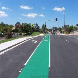 黑色沥青路面改色  学校道路 沥青路面改色