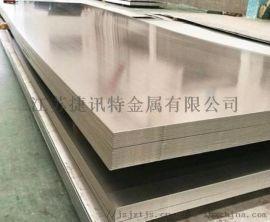 4J33镍基合金材料