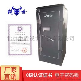 32U电磁屏蔽机柜保密局C级认证