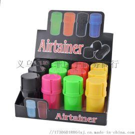 塑料三层磨烟器 47mm磨烟器 七种颜色磨烟器