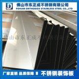 304不锈钢板加工,工业板加工制品水槽