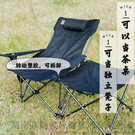 多功能户外便携折叠椅
