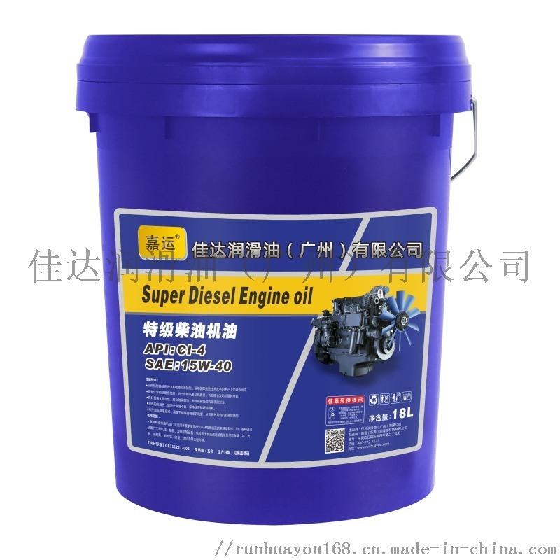 現代柴油機油,廠家直銷工程機械專用機油