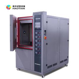 快速温变试验箱定制, 快速温变高低温实验箱