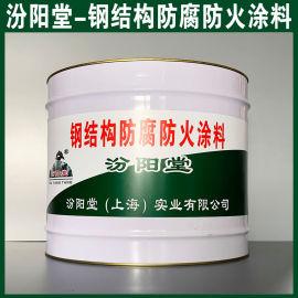 钢结构防腐防火涂料、抗水渗透、钢结构防腐防火涂料