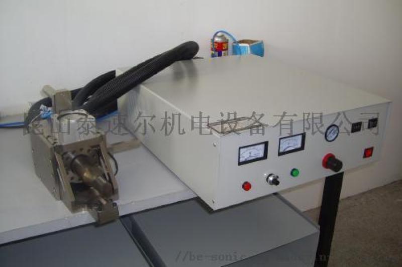 超声波铜管封尾机品牌 封尾机厂家 泰速尔