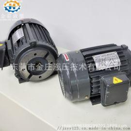 液压系统配件电动机5HP-3.75KW-4P电机