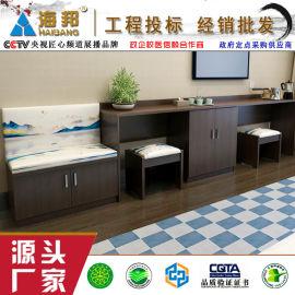 连体桌 胶板快捷酒店宾馆家具连体桌 一体桌柜订制
