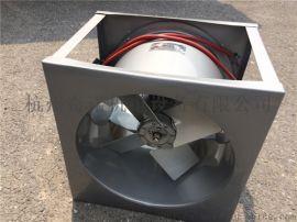铝合金材质药材烘烤风机, 防油防潮风机