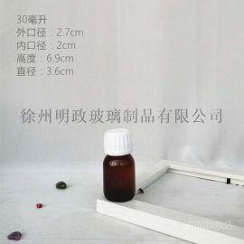 小口瓶棕色瓶口服液瓶药瓶避光瓶密封瓶