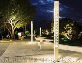 生产销售LED亮化产品 户外路灯 庭院灯景观灯