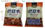新疆特产包装袋(1000克装)