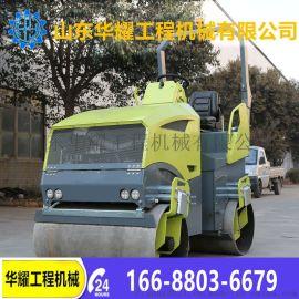 2吨驾驶式压路机山东济宁华耀2500驾驶式压路机