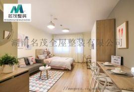 湖南酒店装饰设计 湖南酒店空间设计 名茂全屋整装