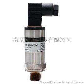 微熔压力变送器 德国汉姆HE24压力变送器