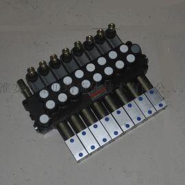DCV40-YQ5OQ手动气控两用随车起重机多路阀
