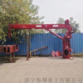 镇江16吨船吊臂长 船用起重机